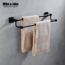Black stainless steel bathroom double towel bar bathroom towel rack holder bathroom black towel shelf accessories  HC6706