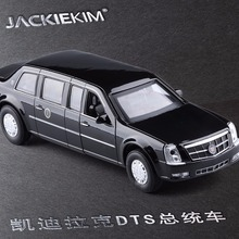 "New 1:32 Cadillac DTS Alloy Car Model US. Presidential Limousine ""One Army"" Car Model High Simulation Exquisite Model Toys(China)"