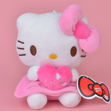 Heart Angel Hello Kitty Plush Toy, 20cm Baby Gift, Kids Doll Wholesale with Free Shipping