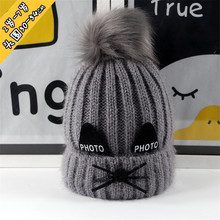 Novelty Cartoon PHOTO Cat Hairball Children's Cap Boy Bonnet Beanies Knitted Hat Skullie Hats Winter Warm Girl Creative Warm Cap(China)