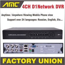 DVR 4 channel H 264 Full D1 cctv dvr recorder 4ch security camera system Real time recording support Network Mobile Phone(China)