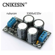 CNIKESIN DIY Electronic Power Amplifier Rectifier Filter Capacitor 3300uf 25V DC Dual Power Module PCB Circuit Board Kit(China)