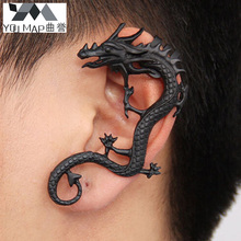 YouMap Women Retro Gothic Punk Game of Thrones Dragon Ear Cuff Clip Earrings for Girls C26R12C