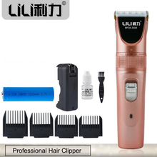 2017 New arrival Professional Electric Hair Clipper Rechargable Hair Trimmer Haircut for Men Baby Salon Tools 18650 Battery(China)