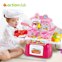 Actionclub Kids Toys Children DIY Kitchen Toy ABS Plastic Kitchen Set Light Food Cooking Tools Role Play Cosplay Educational Toy