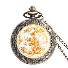 2017 Fashion Chinese Style Dragon Pocket Watch Pendant Clock Bronze Cooper Necklace Women Men Elder Quartz Watches with Gift Bag