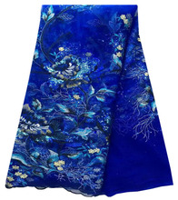 5 yards! Modern design royal blue French lace African embroidery tulle lace fabric for clothes!JL7X22(China)