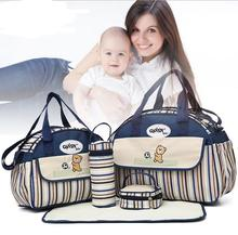 5 PCS/SET 2017 Baby Nappy Bags Diaper Bag Mother Shoulder Bag Fashion Maternity Mummy Handbag Waterproof Baby Stroller Bag
