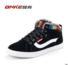 ONKE New Winter Men's Boots Warm Add wool Sneakers Outdoor Unisex Athletic Sport Shoes Comfortable Running Shoes Sales
