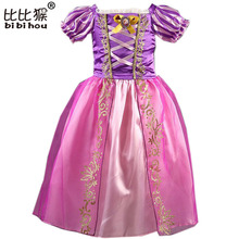 New Girls Princess Party Dresses Kids Girl Snow White Cinderella Sleeping Beauty Sofia Rapunzel Cosplay Costume Clothing 2- 8 T(China)