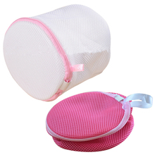 Pack of 2 Bra Wash Laundry Portable Mesh Bag with Plastic Frame Construction(China)