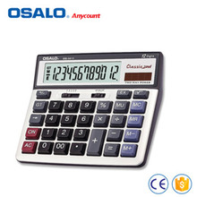 12 Dígitos Calculadora Solar Económica Clásica PC clave Diseño Supermercado Doble Poder Calculadora Financeira OS-8815(China)