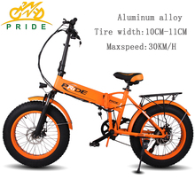 PRIDE 20inch Electric bike 48V10A Lithium Battery Electric Fat Tire bike Aluminum Foldable 250W Motor 6Speed electric Snow bike(China)