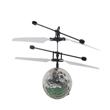 YKS Infrared Induction Flying Flash Disco Colorful LED Ball Helicopter Child Toy