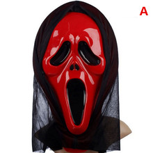 New Skeleton Skull Scary Ghost Scream Mask Masquerade Masks Birthday Accessories Party Supplies