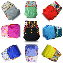 JinoBaby Cloth Diaper Double Leakproof Reusable Baby Diapers for Babies 8 to 38 Pounds(with Bamboo Insert)