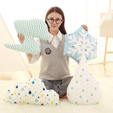 2017 New Style cloud Plush Toys Cloth Snowflake pillow Cushion Lightning Cloth Doll Cute Christmas present kids doll
