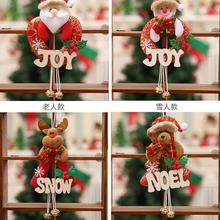 Christmas Ornaments Home Furnishing Decoration Tree Ornaments Holiday Gifts high quality Hanging Ornaments Decoration Fairy tale
