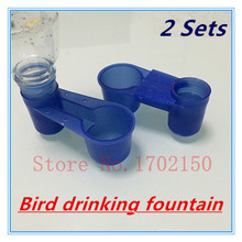 New 2 products Bird drinking fountain drink parrot cage equipment aviculture industry Bird tools wholesale free shipping