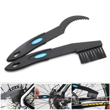 2pcs Cycling Bike Bicycle Chain Wheel Cleaning Cleaner Scrubber Brush Tool Kit