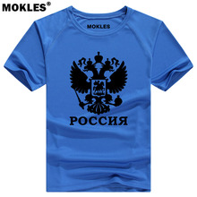 Buy RUSSIA t shirt free custom made name number rus socialist t-shirt flag russian cccp ussr diy rossiyskaya ru soviet union clothes for $11.00 in AliExpress store