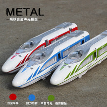 Interesting children's intelligence toys, automotive alloy die-casting, train harmony model, children's toy cars(China)