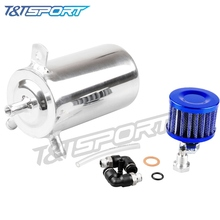 RYANSTAR RACING 500ML Aluminum Oil Catch Can/Breather Tank With 12mm Oil Filter(China)