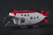 NIDALE model Trumpeter model 07303 Scale 1/72 Chinese Jiaolong manned submersibles plastic model kit