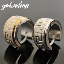 Gokadima Greek Key Stainless Steel Earrings, PUNK ROCK Stud Earrings Men 2016 Fashion Jewelry, Wholesale WE007