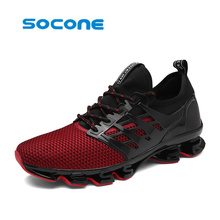 Summer sports shoes men's breathable running shoes brand men's shoes Bounce