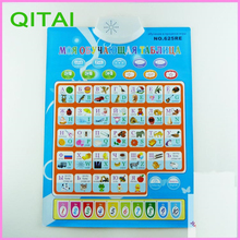 QITAI 2017 New Spanish English phonetic Chart ,Sound Learning Toys, Educational Toys,Children's Toys Baby Sound Chart best gift(China)