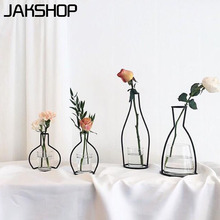 Vase Modern Minimalist Decorative Metal Vase Home Decor Bottle Jar for Home Decoration Aritifical Flower Iron Flower Vases