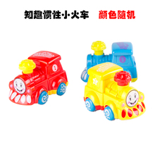 The new 2016 children's toys Small inertia toy train back to car