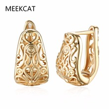 MEEKCAT Fashion Pattern Hollow Champagne Gold Stud Earrings for Women Girls 2017 New Arrival Romantic Jewelry Female