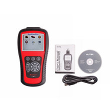 Autel MaxiDiag Elite MD703 All System OBD II Auto Code Scanner ALL systems + DS Model + EPB + OLS Diagnostic Tool For US Cars