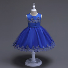 Pageant Flower Girls Birthday Party Princess Wedding Communion Blue,purple,red,beige,rose summer 2017 tulle Vintage Ball gown