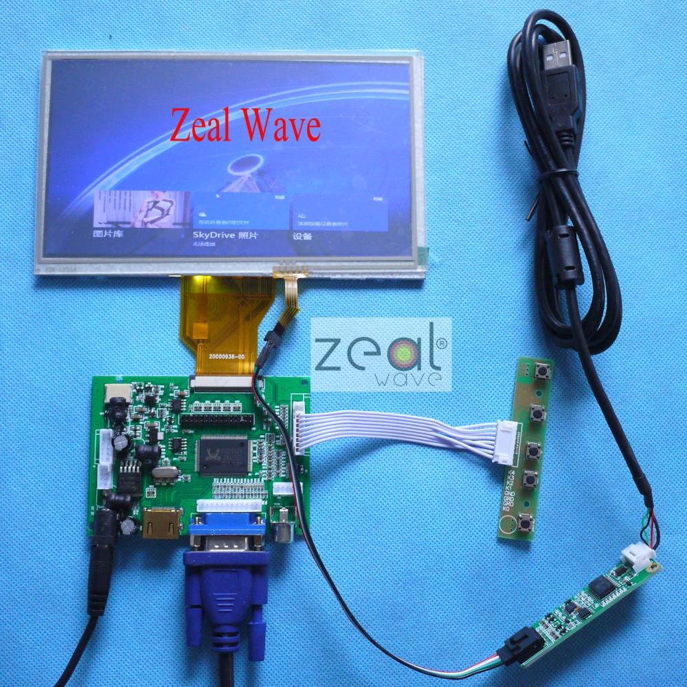 DIY 800*480 7 TFT LCD Module + Touch Panel +HDMI&amp; VGA&amp;2AV A/D Board CAR PC Display Screen FOR Raspberry pi<br>