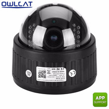 OWLCAT WiFi IP Camera PTZ Wireless HD 1080P AP mode 2.8-12mm Auto Focus 4X Zoom SD Card Audio Built-in MIC Home Security Camera