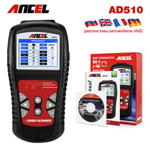 OBD2 OBD Car Diagnostics Auto Scanner Diagnostic-Tool ANCEL AD510 Automotive Fault Code Reader in Russian Diagnostic tool(Hong Kong)