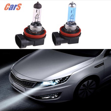 2PCS H11 12V 55W Car Fog Light Halogen Car Headlights Xenon Bulb External Lighting Warm White /White car-styling