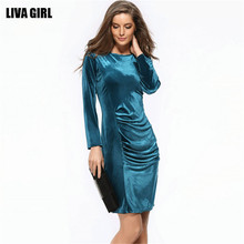 Liva girl Spring Autumn Solid Brand Mother Even Dresses Slim Long Sleeve Vestido Warm O-Neck Clothes Casual Elastic Party Dress(China)