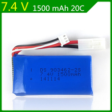 5pcs/lot 7.4V 1500mAh The Best lithium polymer battery FT009 remote control boat speedboat FX067C battery 903462-2S(China)