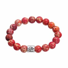 Skyrim Handmade 12 Zodiac Sign 10mm Red Bead Bracelet Gift Packaged by Black Pouch