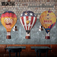 Retro retro American hot air balloon wood painting bar coffee shop clothing store accessories wholesale