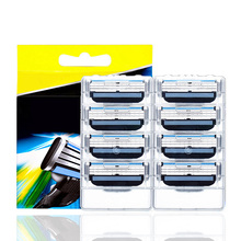 8pcs/pack High quality Razor Blades for Men 3 layers Shaving Razor Blade Standard for US&RU&Euro
