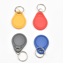Buy 5pcs RFID key fobs 13.56MHz proximity NFC tags NTAG215 keyfob tag nfc products for $1.71 in AliExpress store