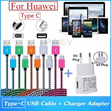 2 in 1 Good Quality For Huawei Honor 8 V8 V9 Mate9 Nova P9 Plus P10 Plus Type C USB Cable +2a AC Wall Charger Adapter