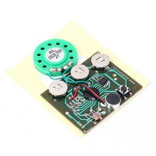 30S 30secs Photosensitive Sound Voice Audio Music Recordable Recorder Board Chip Programmable Music Module for Greeting Card DIY(China)