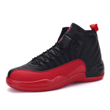 2017 Spring Men Breathable Sports Trainers Men's Basketball Shoes Sneakers Man Outdoor Cheap Shoes Basketball Jordan Retro Shoes(China)