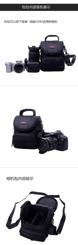 Grohandel Kamera Tasche Fr Coolpix B500 B700 P7800 P7700 P530 P520 Nikon L340 Paket 1 X Schultergurt